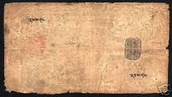 Tibet 5 Tam P-1 1912 First Note Rare Currency Tibetan Bill Hand Made Paper China