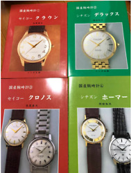 Citizen Automatic Self-winding Made In Japan Watch 6 Encyclopedia Book Japan F/s