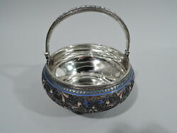 Antique Basket - Russian 875 Silver And Enamel - 1894