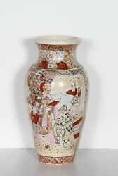 Unknown Chinese Men Reading In Robes Porcelain Vase
