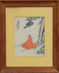Unknown Japanese Man Sitting Under Tree Watercolor On Paper