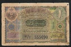 Hyderabad State 1 Rupee P-s271 1945 India Un Recorded Sign.rare Indian Bank Note