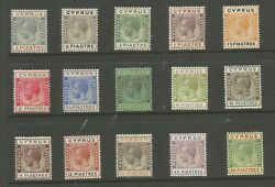 Cyprus Sg103-17 The 1924-8 Gv Set Of 15 Lightly Mounted Mint Cat Andpound300+