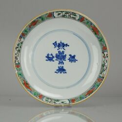Antique Rare Kangxi Ca 1700 Chinese Porcelain Famille Verte Plate And039symb...