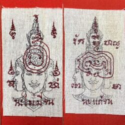 2 Holy Cloth Clearing Poor Yant And No Poverty Yant By Phra Arjarn O Thai Amulet