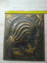 USSR Vintage Soviet Chasing Empossed Picture Copper Wall Girl with flower 1977