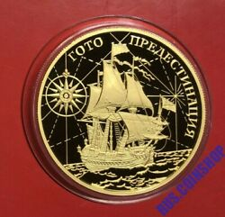 1000 ROUBLES 2010 RUSSIA RUSSIAN NAVY WARSHIP GOTO PREDESTINATION GOLD PROOF RRR