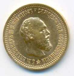 Russia Russian Alexander Iii Gold 5 Roubles 1889 Ag Xf Scarce