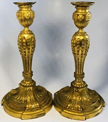 Pair Of Antique 19th Century French Gilted Bronze Finely Chased Candlesticks
