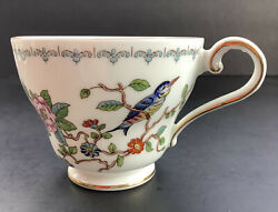Aynsley Pembroke Floral And Bird With Gold Trim 2 5/8 Footed Cup Set Of 8