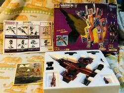 Takara Transformers Collector's Edition D-57 Thrust Action Figure Doll Used
