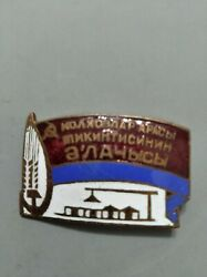 Rare Badge Excellent Worker In The Construction Of Collective Farms Azerbaijan S