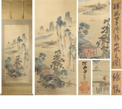 Lovely 17/18th Century Scroll Painting Japan Artist Kano Soyu Painted[z...