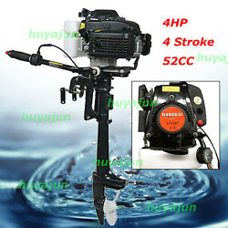 De 4hp 4 Stroke Outboard Motor 52cc Fishing And Inflatable Boat Engine Air Cooling