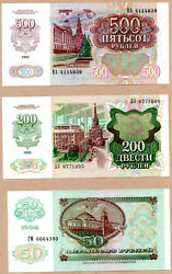 Russian Rubles 1992 Set Of 502005001k5k And10k Uncirculated Set Of 6 Notes