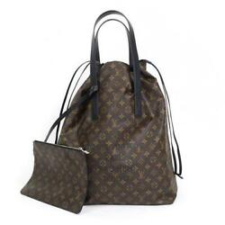 Louis Vuitton Fragment Design Handbag Limited Brown From Japan Free Shipping