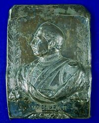 Antique German Germany Ww1 Kaiser Wilhelm Ii Large Silver Plated Wall Plaque Art