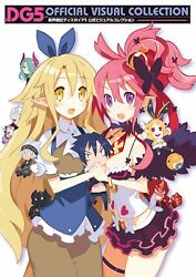 Disgaea 5 Alliance Of Vengeance Official Visual Collection From Japan Anime