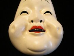 Old And Happy Antique / Vintage Ko-omote Noh + Japanese Lacquer Mask