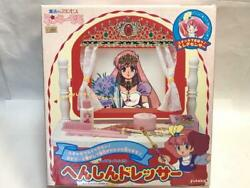 Magical Princess Minky Momo Formation Dresser Vintage From Japan Free Shipping