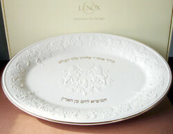Lenox Judaic Collection Platter Challah Tray Ivory Embossed 16.5 New In Box
