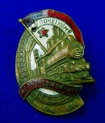 Soviet Russian Russia Ussr Excellent Railroad Worker Medal Order Badge 22565