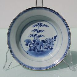 Antique Chinese Small Porcelain Blue And White Plate Dish Bowl 18/19th Century