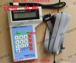 New Sanyo Rp-001 By Dhl Or Ems