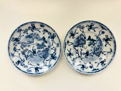 Antique Chinese Kangxi Mark And Period Blue And White Dishes