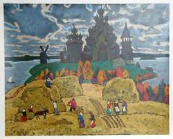 Moisey Kogan Russian Landscape Screenprint Signed And Numbered In Marker
