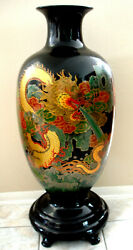 43 1/2 H Vintage Chinese Lacquer Wood Hand Painted Dragon Floor Vase