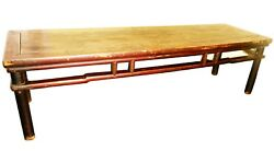 Antique Chinese Large Ming Coffee Table 2820, Circa 1800-1849