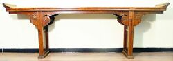 Authentic Antique Altar Table 5091 Ming Style Circa 1800-1849