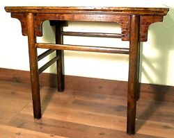 Antique Chinese Ming Console Wine Table 3117 Circa 1800-1849