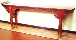 Antique Chinese Altar Table 3138 Zelkova Wood Ming Style Circa 1800-1849