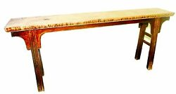 Antique Chinese Ming Painting Table 2697, Circa 1800-1849