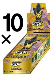 Pokemon Card Game Sun And Moon High Class Pack Tag Team Gx Tag All Stars Box Andtimes 10