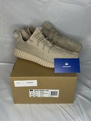 Ds Adidas Yeezy Boost 350 Mens Size 8 Oxford Tan 100 Authentic