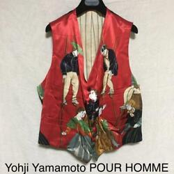Yohji Yamamoto Pour Homme 1995aw Rokumei Kan Vest Vintage Size M From Japan F/s