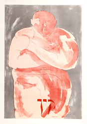 Leonard Baskin Cain Lithograph Signed And Numbered In Pencil