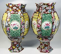 Pair Of Antique 1920s Chinese Hand-painted Ceramic Lanterns 11.5 Tall