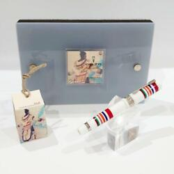 Delta Indigenous People Collection Inuit Vol.3 Fountain Pen Limited 1576 Japan