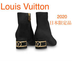 Louis Vuitton Bliss Line Ankle Boots Exclusive In Japan Size Us7.5 F/s Japan