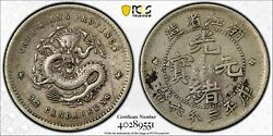 China 1898 99 5 Cents Pcgs Xf Chekiang. Y-51 Lm-286 Rare Pc0980