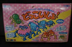 Mainspring Toy 1 Box Set Vintage Stock Showa Retro Insect Frog Crab From Japan