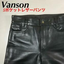 Vanson Ptep El Paso Jeans Cowhide Leather 5 Pockets Pants 33 Used From Japan