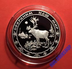 25 Roubles 2004 Russia Protect Our World Reindeer Silver Proof