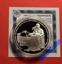 3 Roubles 2000 Russia 140th Anniversary Of State Bank Of Russia Silver Proof