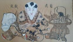 Chinese Painting Boy Paint Ink Silk China Republic Period Ca 1925