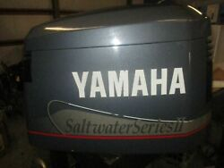 Yamaha Ox66 225hp Outboard Top Cowling